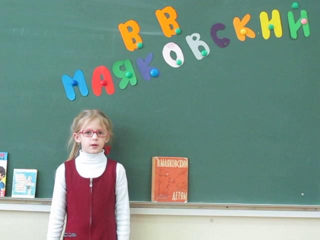 Изображение предпросмотра прочтения – АннаЗайцева читает произведение «Что такое хорошо и что такое плохо» В.В.Маяковского