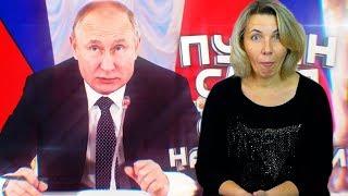 Реакция МАМЫ на Путин Кекс, компотики