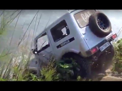 Nissan X-Trail Suzuki Vitara Renault Duster 4x4 Off road Extreme