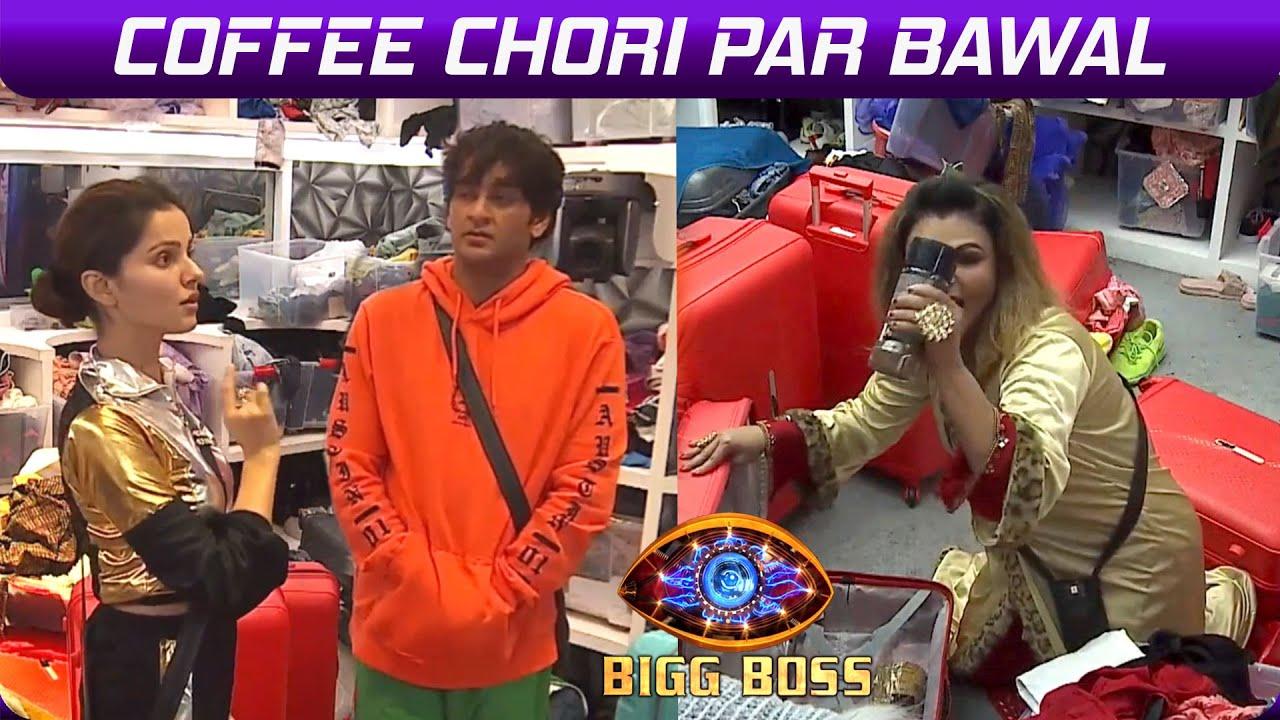 Download Bigg Boss 14: Rubina Ki Coffee Hui Chori | Ghar Mein Hua Coffee Par Bawal, Shak Ke Ghere Mein Rahul