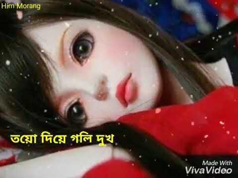 Xukhor Babe He Assames Song