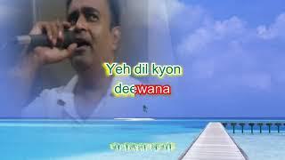 Ho gaya hai tujhko to pyar sajna karaoke by Rajesh Gupta Movie DDLJ