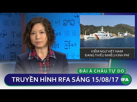 Thời sự 15/08/2017| Kiểm ngư Việt Nam rất thiếu kinh phí | © Official RFA