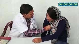 Bra Ka Huk Tut Gya Very Funny Amazing Video
