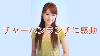 女優の多岐川裕美(65)の長女でタレントの華子(28)が、21日に...
