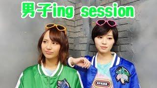 『男子ing session』 (ORANGE RANGE) メンバー:EMI、SARASA 撮影日:...