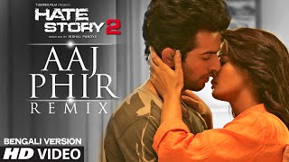 Hate Story 2 Aaj Phir Tumpe Remix Bengali Version Ft. Hot Surveen Chawla | Aman Trikha, Khushbu Jain