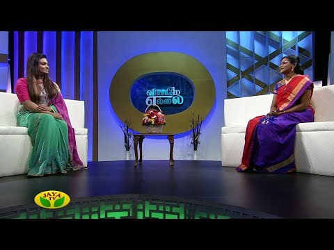 Vaanameh Ellai - Episode 01 On Sunday,28/01/2018