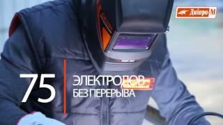 Сварочный инвертор Дніпро М САБ 258(Купить сварочные аппараты Дніпро М можно у нас в интернет магазине http://5m.com.ua/g4525657-svarochnye-apparaty., 2017-03-02T13:29:09.000Z)
