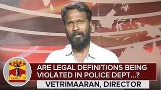 Are Legal Definitions being Violated in Police Department...? : Vetrimaaran, Movie Director