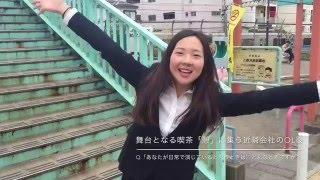 『フォーカード』出演者インタビュー第1回目 ~那須凜(なす・りん)~ ...