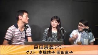 吉本新喜劇一の美人女優、高橋靖子がゲスト。そこに新喜劇一のブス 岡田...