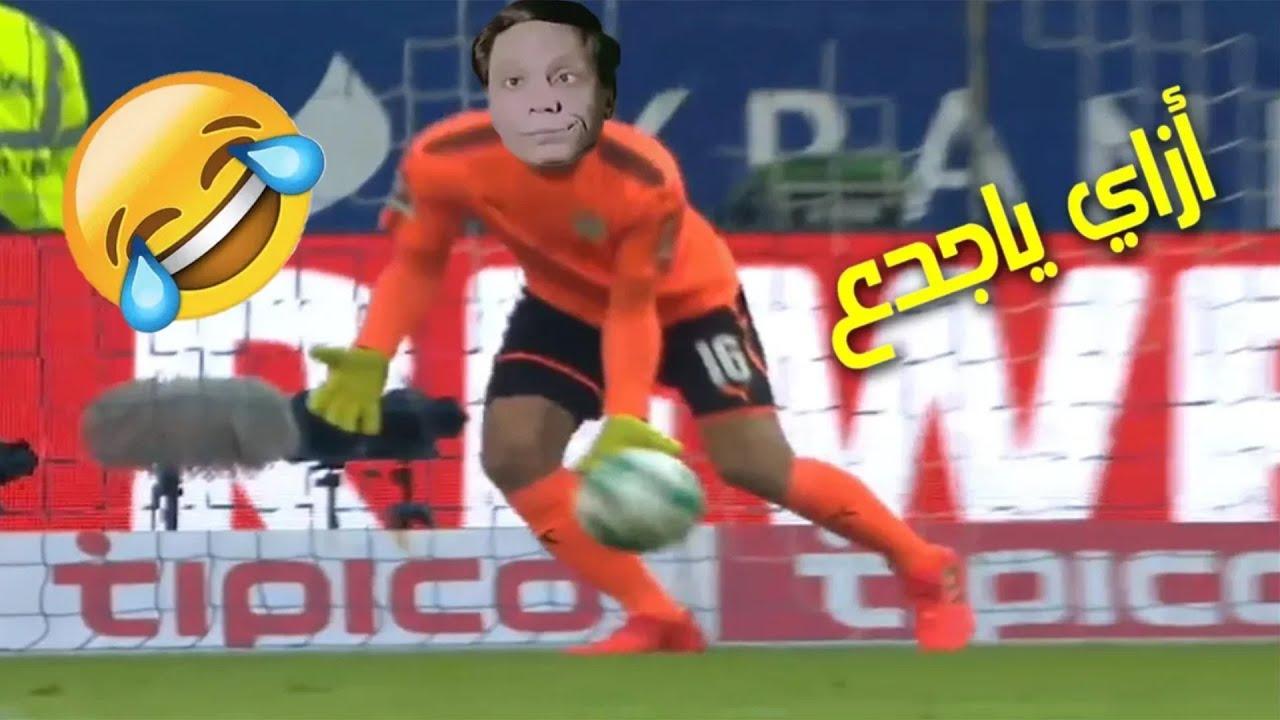Photo of مواقف كرة القدم المضحكة على قفشات الافلام (بشكل مضحك) | تحفيلات كوميدية – الرياضة