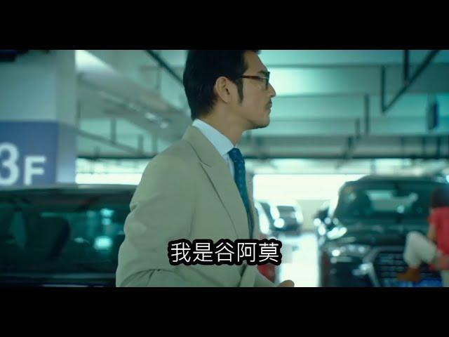 #531【谷阿莫】5分鐘看完2017金城武吃妳睡妳的電影《喜歡你》