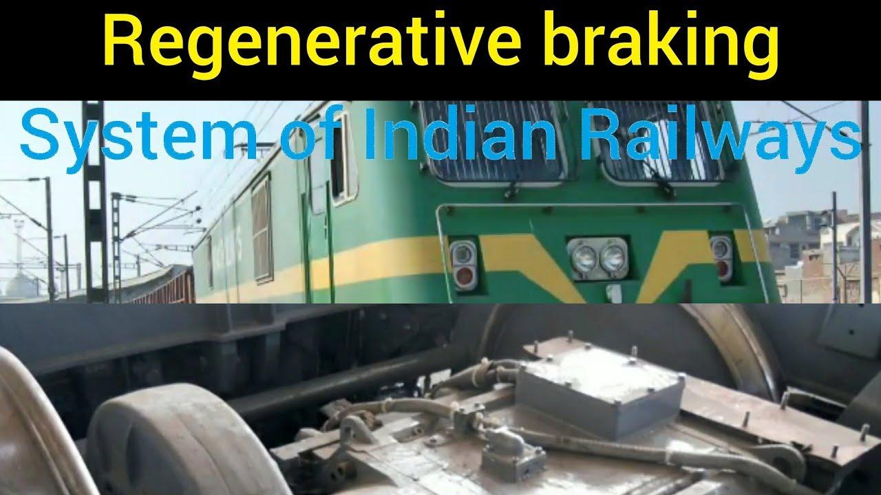 Regenerative Braking System of Indian Railways/भारतीय रेल में Regenerative  System क्या है