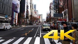 Ginza - Tokyo - 銀座 - 4K Ultra HD
