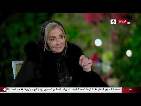 برنامج واحد من الناس مع عمرو الليثي | حلقة استثنائية مع شهيرة 2 | ج2