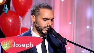 Joseph Attieh-Maaloumat Mech Akidi-From Osset Helem/جوزيف عطية -معلومات مش أكيدة-من قصة حلم