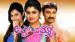 Astachemma serial song💕💕💐💐💕💕