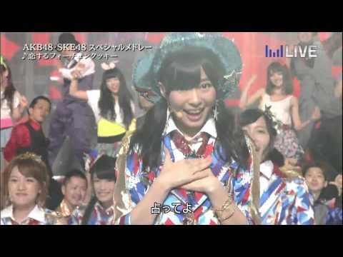 【高画質】AKB48/恋するフォーチュンクッキー