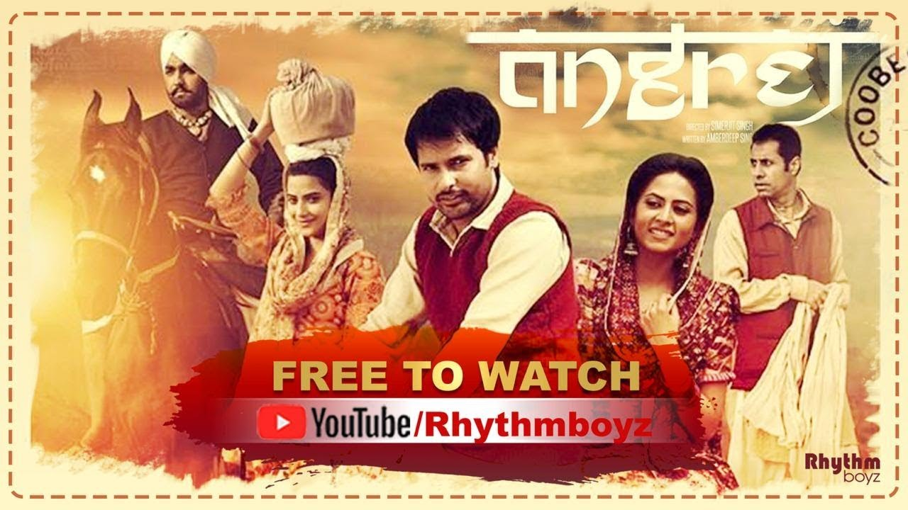 Angrej Full Movie (HD) | Amrinder Gill | Aditi Sharma | Sargun Mehta