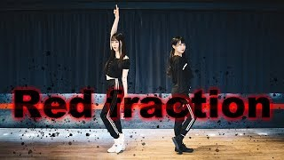 【Luce Twinkle Wink☆】「Red fraction」を踊ってみた