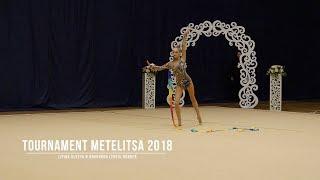 Липина Алеся Н.Новгород (2003) Лента Rhythmic Gymnastics Tournament Metelitsa 2018