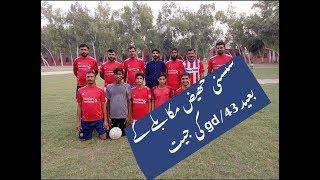 Youngpor All Punjab FootBall Turnament Haidere FootBall Club vs 24GD HaidreClub win BY PLANTY Half1