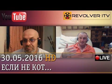 5-звездочная сделка: Радик Шаймиев уступил «Мираж» Алику Цою