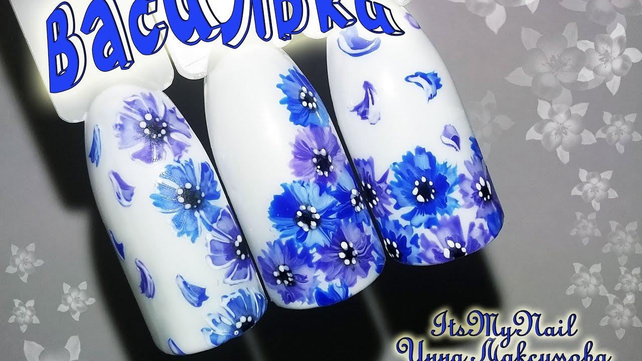 амстердаме васильки на ногтях картинки комната