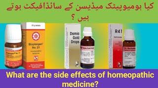 Keya Homeyopathic Madicin Kay sideeffect hotay hain|What are the side effect of Homeyopathic Madicin