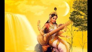 Saraswati strotra (ya kundendu tushar haar dhabala) By Chandradip and Saurav Goswami