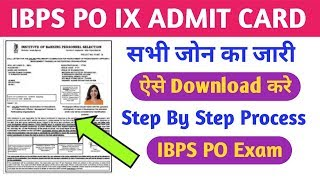 IBPS PO IX ADMIT CARD 2019-20 : how To download full Process step be step