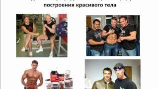 Как накачать большие рельефные мышцы!(Пройти бесплатное 5-ти дневное обучение по избавлению от лишнего веса: http://goo.gl/ueBYxB Заказать видео курс