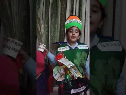 Aarohi reciting poem on swatch bharat abhiyan