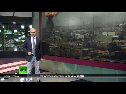 Разгром террористов в Сирии: этапы падения «Исламского государства»