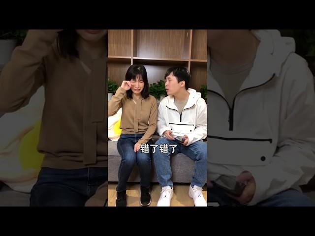 papi酱 - 情侣吵架之后【papi酱的迷你剧场】