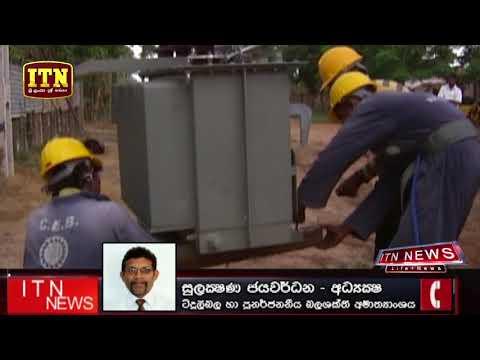 Director-Development at the Ministry of Power and Energy Sulakshana Jayawardana_25052018_ITN NEWS