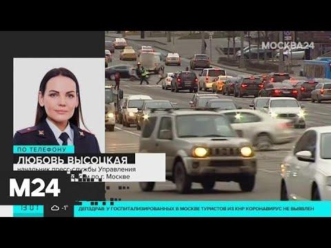 Водителя лишили прав из-за корвалола - Москва 24