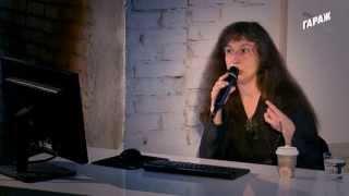Лекция Ирины Кулик «Синди Шерман — Софи Калль»