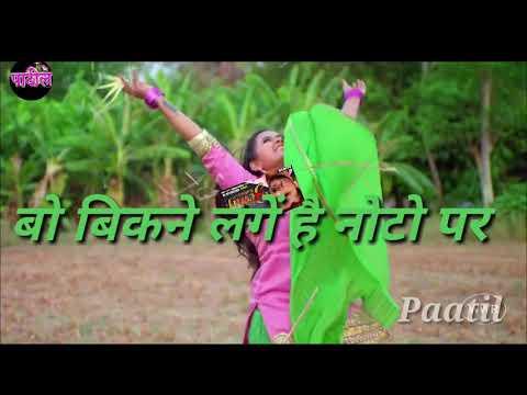 Mai Marata Tha Jin Hoto Par Bo Bikane Lage Hai Noto Par Bhojpury Sad Mix Song Khesarilal Yadav 2019