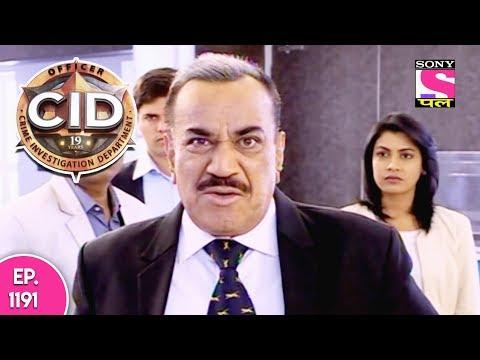 CID - सी आ डी - Episode 1191 - 5th October, 2017