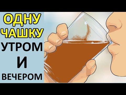 Выпивала ЧАШКУ Кофе УТРОМ и ВЕЧЕРОМ - СЕБЯ не УЗНАЛА После?