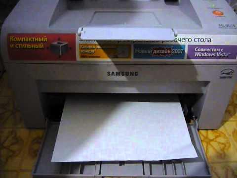 Отзыв о лазерный принтер samsung ml-2015 | хороший.