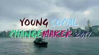 Publication Date: 2017-11-03 | Video Title: 社會創業青年訓練營 Young Social ChangeM