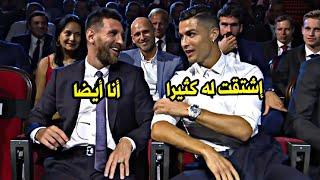 ترجمة أقوى المحادثات و الحوارات بين نجوم كرة القدم التي تجهلها بكل تأكيد