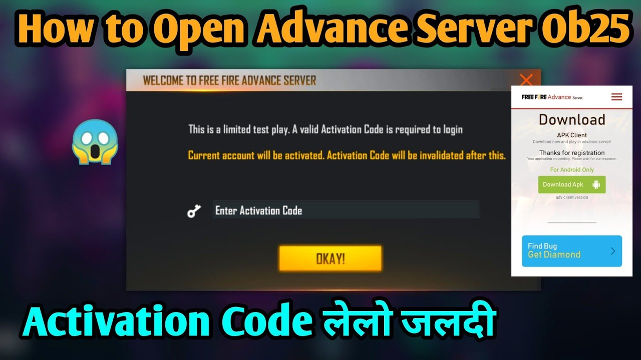 How To Open Free Fire Advanced Server Free Fire Advanced Server Open Kyun Nahi Ho Raha Youtube