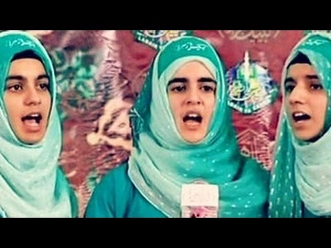 Aap Kya Jane Fatima (s.a) Kya Hai - Hashim Sisters | Doovi