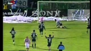 ΠΑΝΑΘΗΝΑΙΚΟΣ 1 - 0 ΟΛΥΜΠΙΑΚΟΣ 2004 - 2005