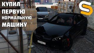 """КУПИЛ ПЕРВУЮ """"НОРМАЛЬНУЮ"""" МАШИНУ!!! ЗАЕЗД С BMW M5 F90!!! (SMOTRA RAGE)."""